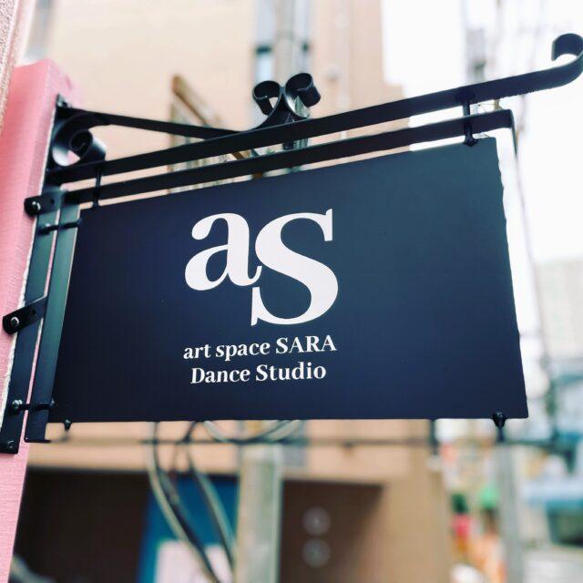 art space SARA DAnce Studio 看板